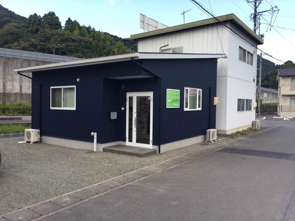障害年金(静岡)支援センター